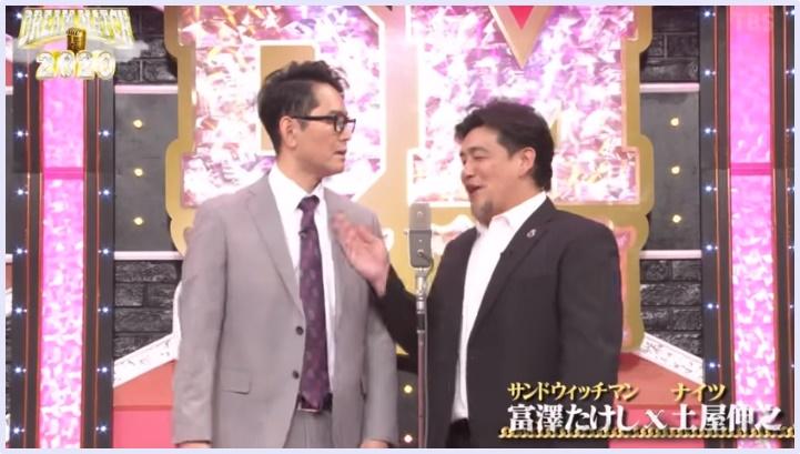 ドリームマッチ,動画,富澤,土屋,2020