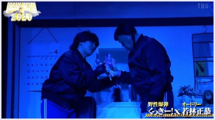 ドリームマッチ,動画,くっきー,若林,2020