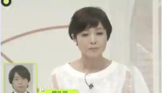 【動画】櫻井翔くん大丈夫?平熱より高くZEROに音声出演!ネットはコロナを心配〈2020.4.27〉