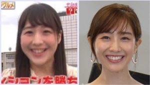 上原わかな,似てる,浜口京子,相田翔子,田中みな実,画像