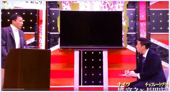 ドリームマッチ,動画,ナイツ,塙,チョコプラ,長田,2020