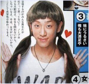小山慶一郎,全治6年,NEWS,女装,しゃべくり,画像