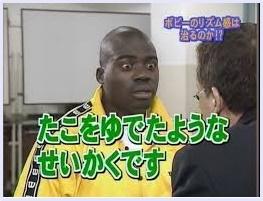 ボビー,嫁,画像,日本人,こんだきょうこ