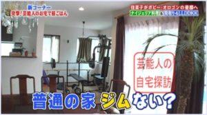 ボビーオロゴン,自宅,住所,どこ,浦和,さいたま,画像