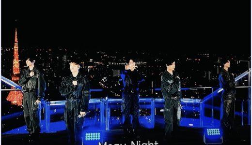 【動画】CDTVライブライブ・キンプリ「Mazy Night」打ち合わせの様子がかわいい!