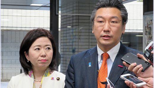 橋本岳副大臣と自見英子政務官の不倫デート現場はどこ?10ヶ所特定!?