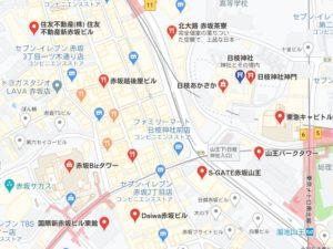 橋本岳,副大臣,自見英子,政務官,不倫,デート,現場,どこ