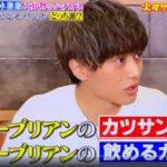 【動画】火曜サプライズ・永瀬廉の駄々こねがかわいい!彼氏感がすごいシーン