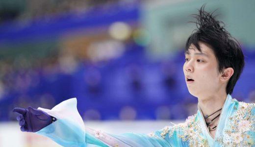 羽生結弦が5年ぶりの優勝!全日本選手権で圧巻の演技!ファン歓喜!