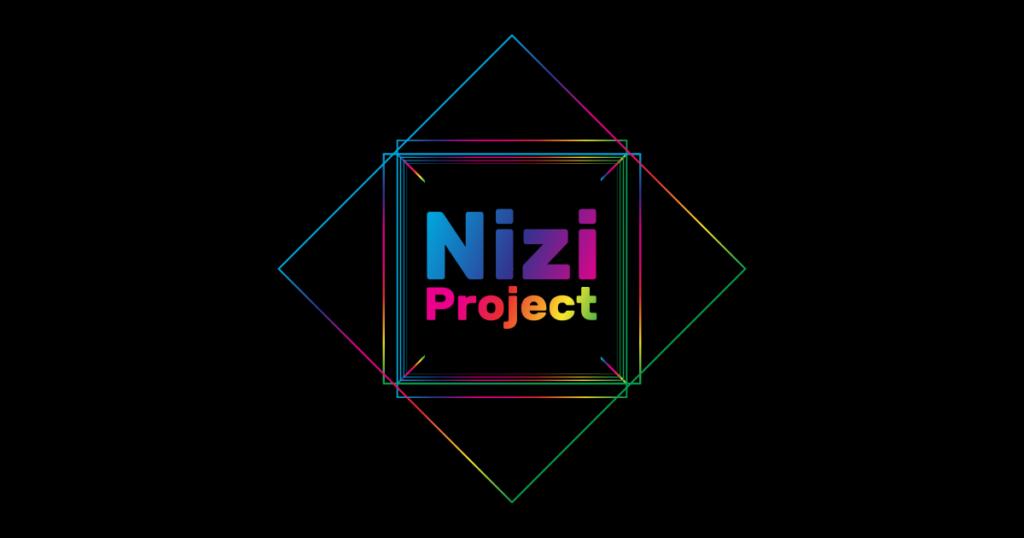 Nizi Project(ニジプロジェクト)