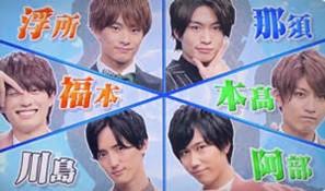 ジャニーズクイズ部がテレビ朝日系『Qさま』で再結成!メンバーは誰?WIKIプロフや学歴,特技,趣味などをご紹介1