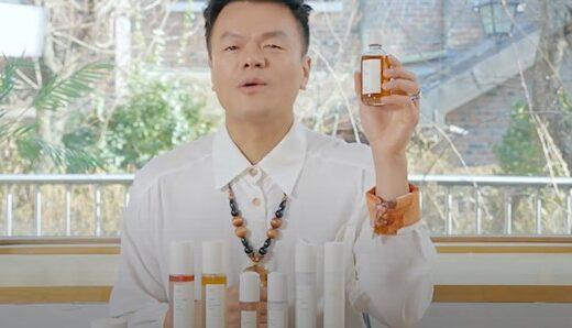 韓国大手芸能事務所JYPエンターテインメントがsioris(シオリス)とパートナー契約を結び韓国コスメをプロデュース!気になるその商品とは?