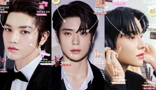 韓国化粧品のモデルは男性KPOPアイドルが起用される時代!BTS,,NCT,セブチ,ストレイキッズ,トレジャーなどが契約する化粧品メーカーを徹底解説!