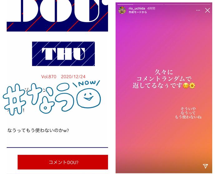 北山さんの個人ブログ『KITAYAMA DOU?』