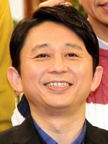 有吉弘行さんと夏目三久さんが電撃入籍!
