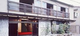 大野智が宿泊していたと噂されているたき川旅館