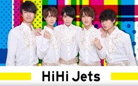 テレ東音楽祭にHiHiJetsが初出演!どんなグループ?メンバーのプロフィールや特技などを紹介!