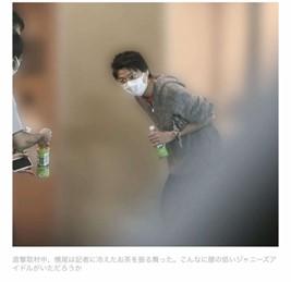 FRIDAYの記者が横尾さんを直撃